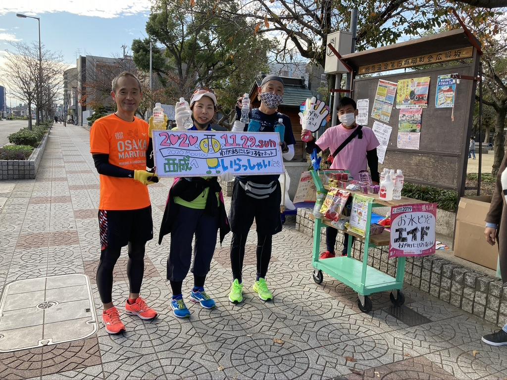 中止 大阪 マラソン